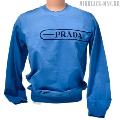 Кофта PRADA 5135