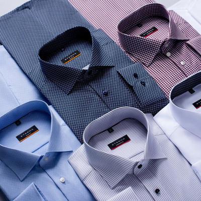 Все виды мужских рубашек: подробная классификация.