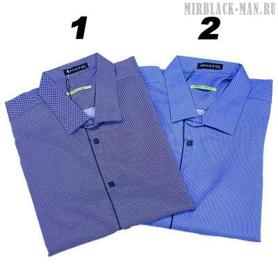 Рубашка AMATO 8170